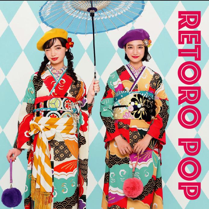 retoroPOP