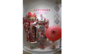 名古屋mozoワンダーシティ店