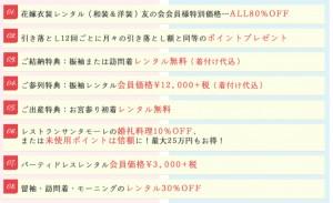 804D06DF-20F6-4C6C-9610-728C4694A4B5