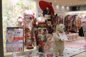 渋谷ヒカリエShinQs店