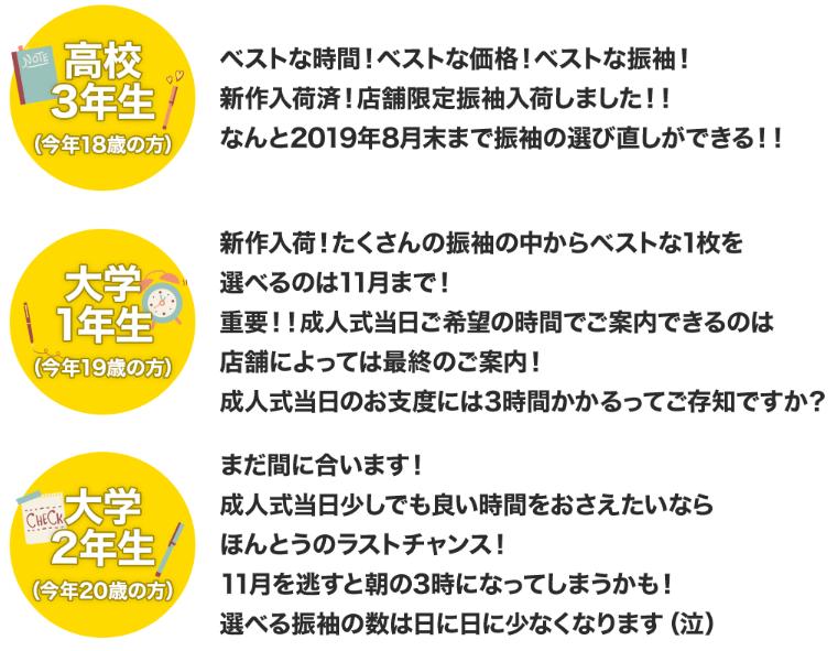 2018-11-10 (1)