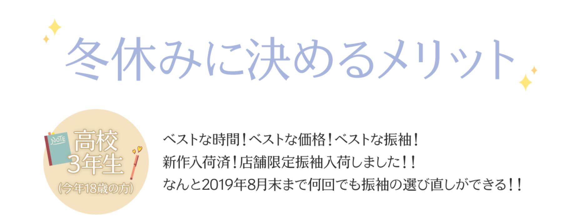 2019-01-08 (1)