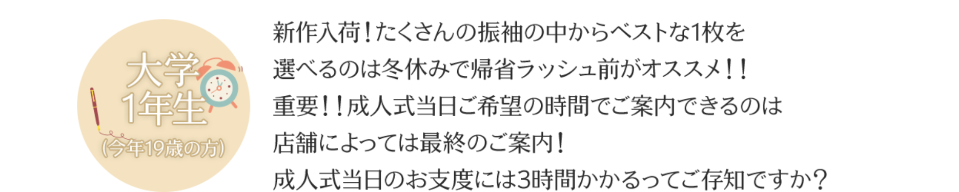2019-01-08 (2)